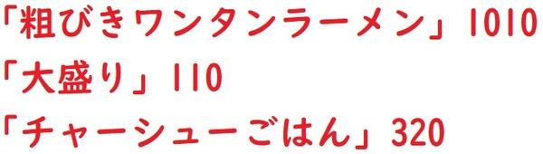 20210623三ツ矢堂1