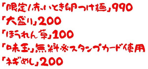 20200701大山家1