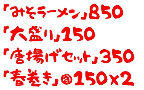 20200512サカモト1