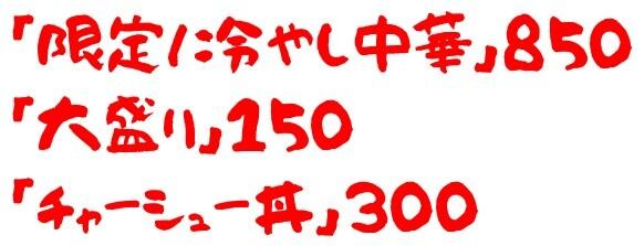 20200716ムタヒロ1