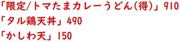 20210929丸亀1