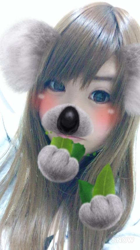 こんにちわ(・ω・)
