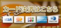 credit_banner