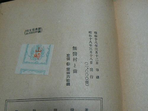 P1530282