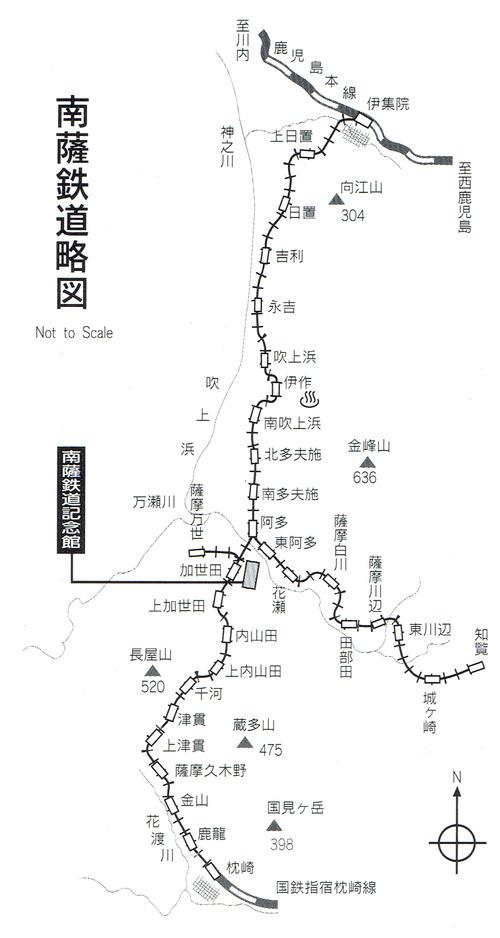 南薩鉄道略図