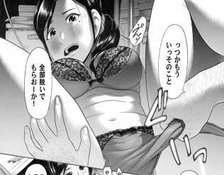 エロ同人リンク