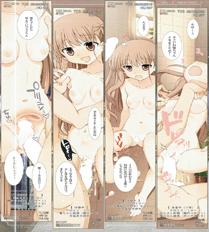 咲-saki-エロ同人