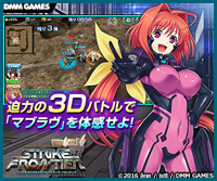 MUV-LUV ALTERNATIVE STRIKE FRONTIER