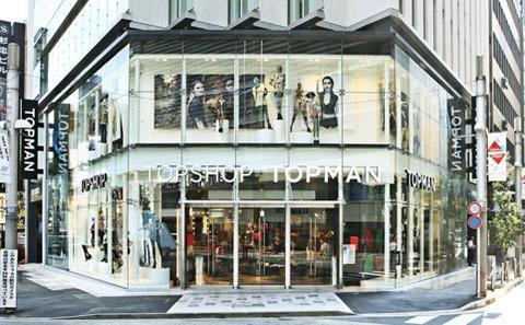 TOPSHOP新宿店
