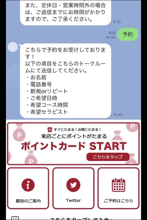 41D640D6-91B7-449E-A03C-18845E3E1619