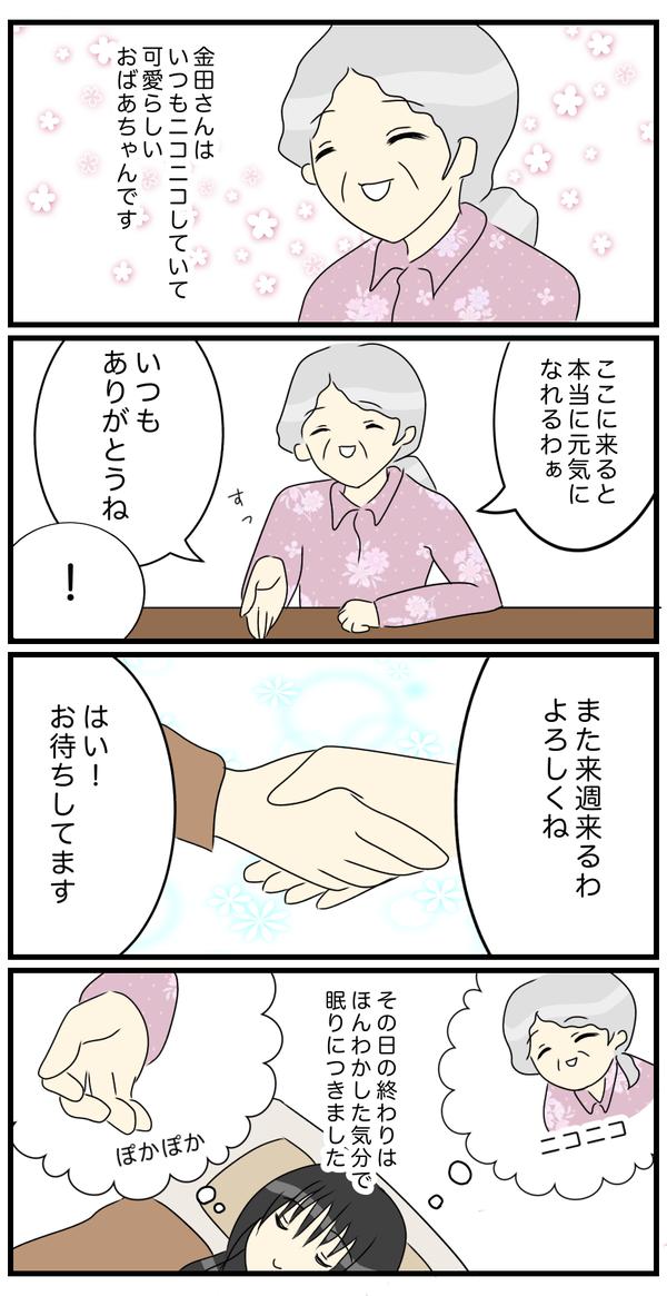 IMG_9687