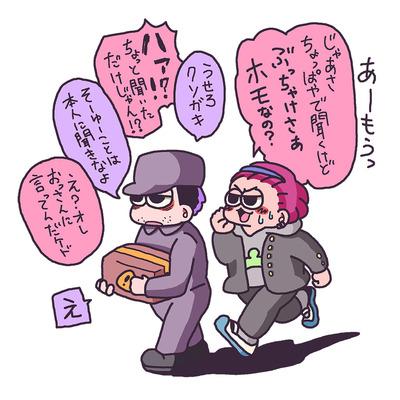 マフィ班+ヤンキーc