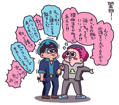 マフィ班+ヤンキー4