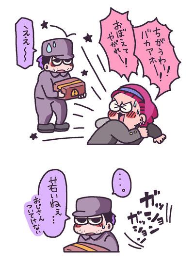 マフィ班+ヤンキーf