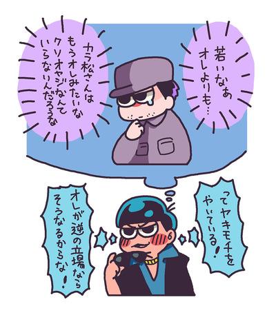 マフィ班+ヤンキーh