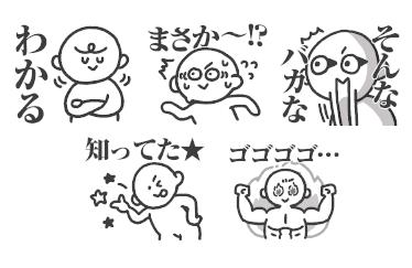 capture1_maru_01
