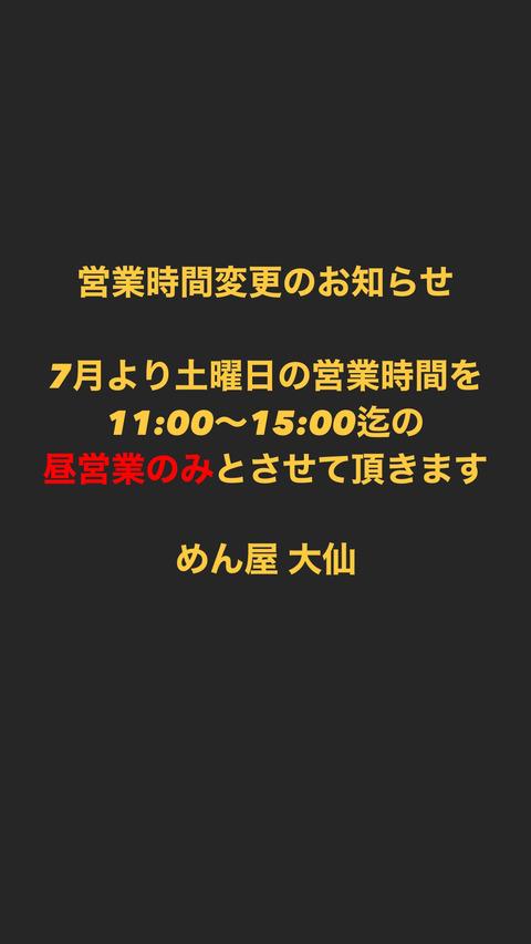 094C7654-C811-4FDE-87D5-720A27319987