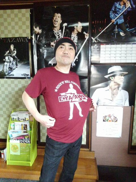 永ちゃんのTシャツ