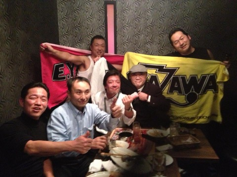 YAZAWA NIGHT-2