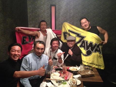 YAZAWA NIGHT