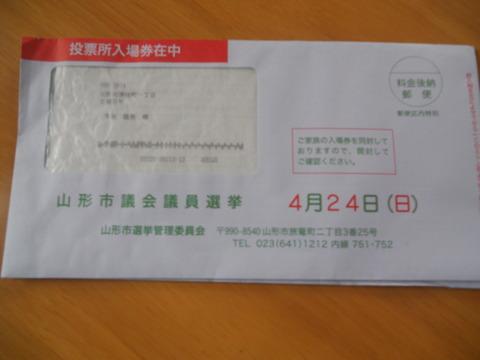 DSCN0295