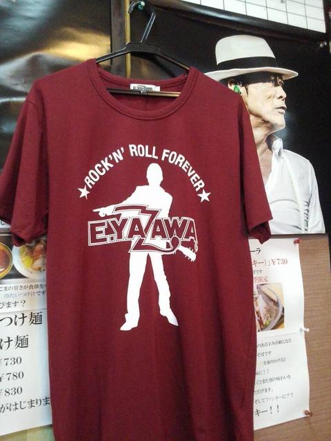 永ちゃんのTシャツー2