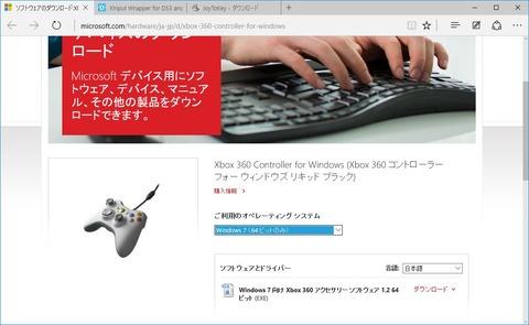 xbox360_windows