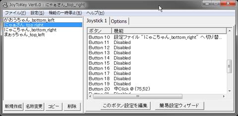 0 _ にゃぁさん_top_right