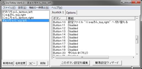 0 _ まぉぅちゃん_top_left
