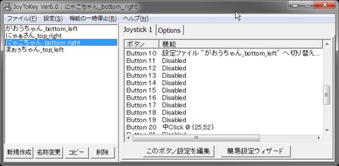 0 _ にゃこちゃん_bottom_right