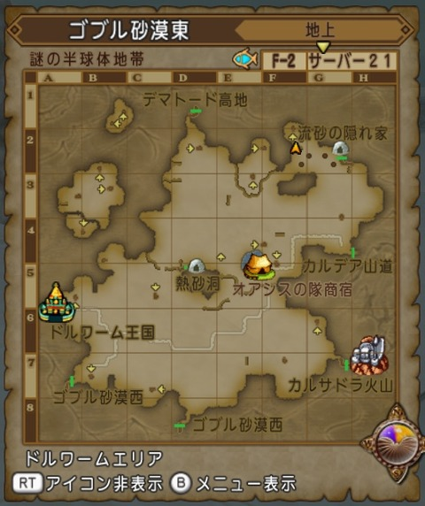 fos0820_map