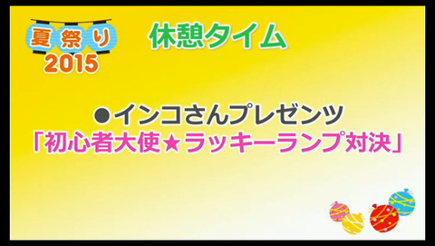 bandicam 2015-07-07 22-05-08-681