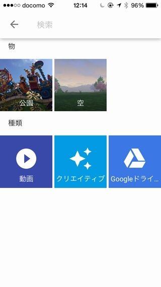 googlephoto2