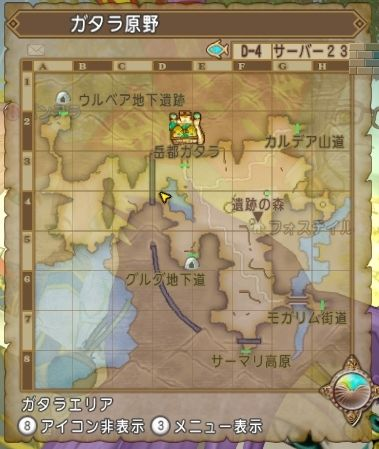 fos0513_map