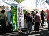 20071028_祭り_01