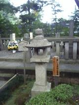 萩・世田谷幕末維新祭り_17