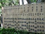 20071028_松陰神社_04