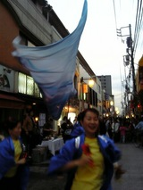 萩・世田谷幕末維新祭り_23