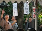 20071028_野外劇_01