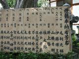 20071028_松陰神社_03