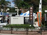 20071028_松陰神社_01