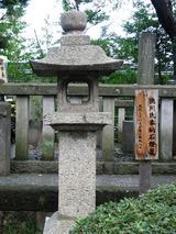 20071028_松陰神社_05