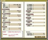 9fc05296.JPG