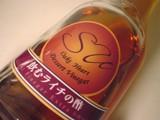 oaksライチ酢