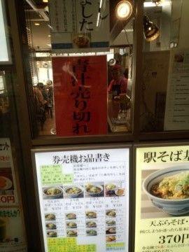 DSC_180909 sakuragi