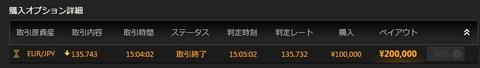 Baidu IME_2015-7-31_15-10-3