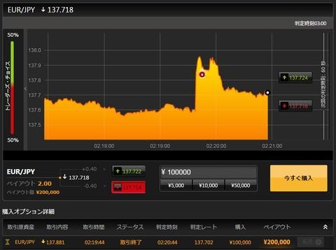 Baidu IME_2015-8-25_2-21-2