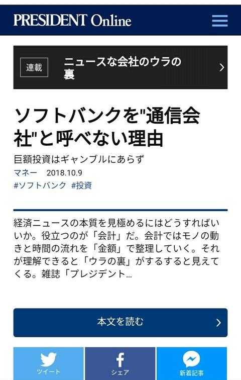 Screenshot_20181010-102246_1