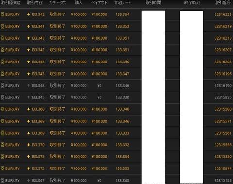 Baidu IME_2015-10-29_2-14-571