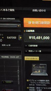 Baidu IME_2015-10-29_2-12-39